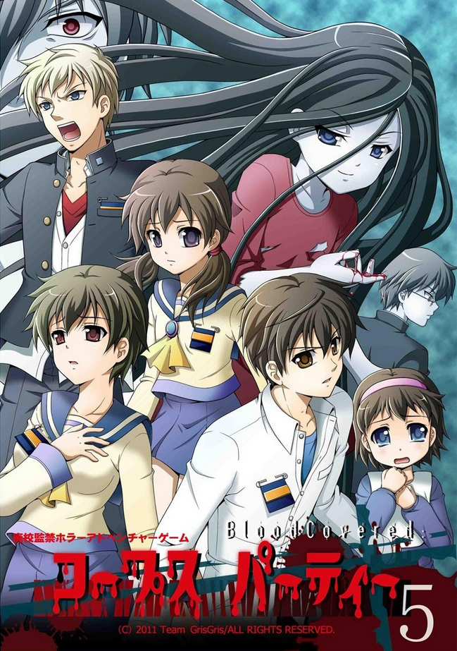 corpse party pc 9801  games