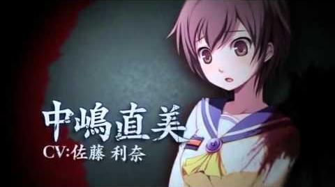 Corpse Party Blood Covered - Repeated Fear opening.flv