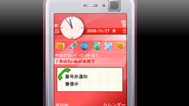 File:Phone 001.PNG