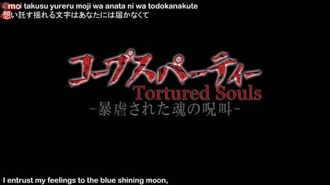 Corpse Party Tortured Souls Opening - HD
