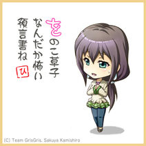 Hinoe-karuta