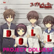 CP-BoS-project-dollies