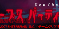 Corpse Party: NewChapter