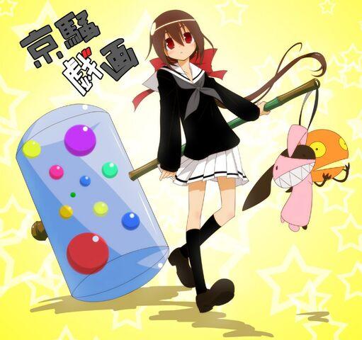 File:Kyousogiga 2.jpg