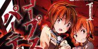 Corpse Party (Manga)