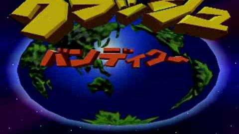 Crash Bandicoot 3 PlayStation Japanese Opening