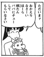 Midori and momo