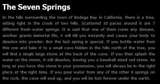 File:Seven Springs.jpg