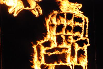 File:Burning-Chair.jpg
