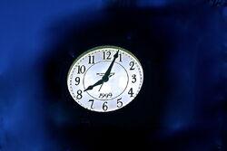 Gmu clock