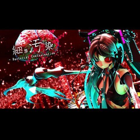 File:Tumblr lz84mrIv7t1qbmnc3o1 cover.jpg