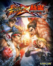 File:220px-SF-X-Tekken box art.jpg