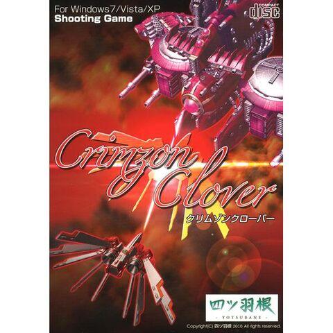 File:Crimson clovers.jpg