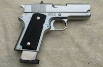 M1911 Extended