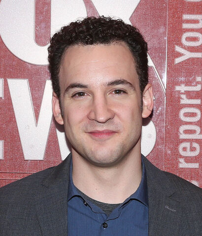 File:Ben Savage.jpg
