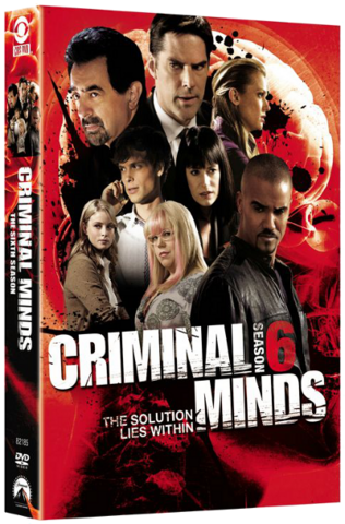 File:Season Six DVD.png