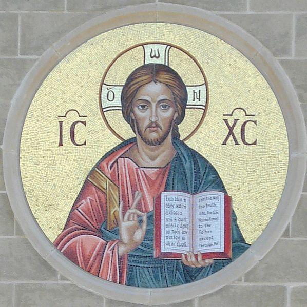 Resultado de imagem para Jesus Cristo -imagem ortodoxa