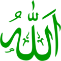 Allah-green svg.png