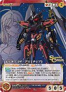 EM-CBX007 Bilkis (The Primitive) card