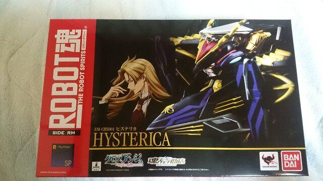 File:Hysterica.jpg