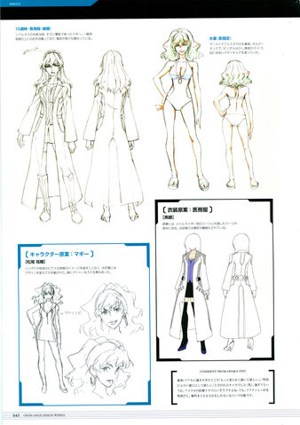 File:Maggie Early Concept Art.jpg