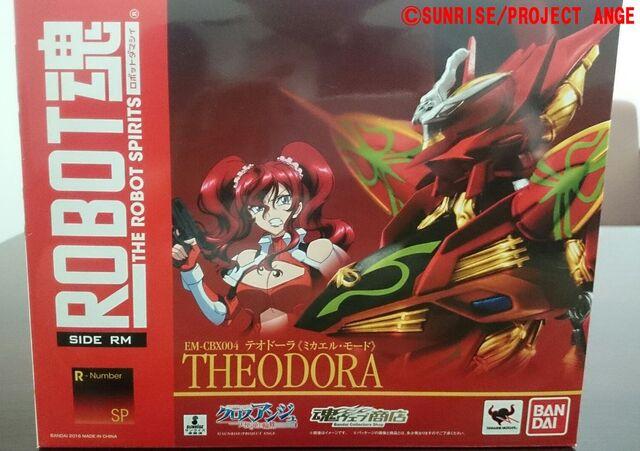 File:Robot spirits Theodra Michael Mode Package.jpg
