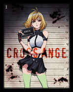 Cross Ange DVD vol 1