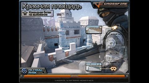 CrossFire Russia - Red Square (TDM)