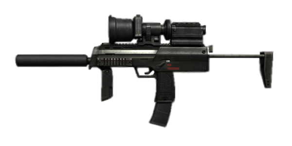 HK MP7a1 | US Special Operations | Weapons
