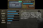 WZ.88 Rifle