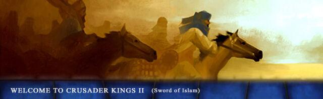 File:Welcome sword of islam v2.jpg