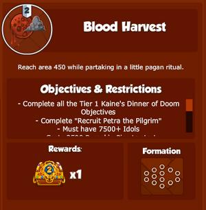 KDD BloodHarvest