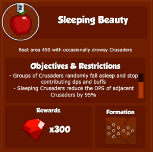 GITSleepingBeautyT2