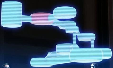 File:Vindis laboratory hologram.jpg