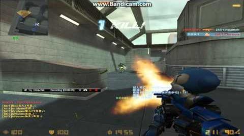 CSO China Katana And Dragon Knife + My Barrack D