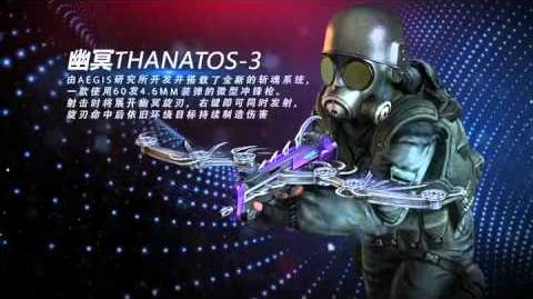 AWP Elven Ranger, THANATOS-3, Choi Ji Yoon & Galaxy Paints, Colt Python
