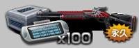 Balrog11decoderbox100p