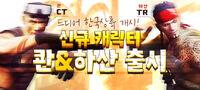 Kwan hasan poster korea