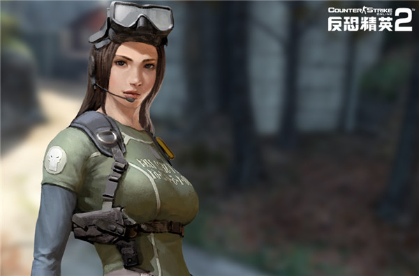 Lisa Limited Edition Counter Strike Online Wiki
