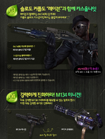 M134ex poster korea