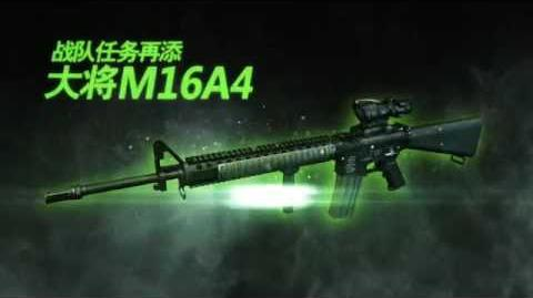 Counter-Strike Online 2 China Trailer - Special Gun Deathmatch, New Weapon Skins