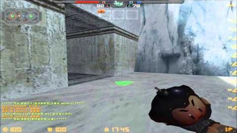 CS Online - Beast Mode(Cold Fear)