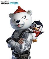 Polar costumes poster chn
