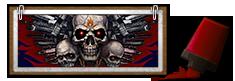 Weaponpaintblood