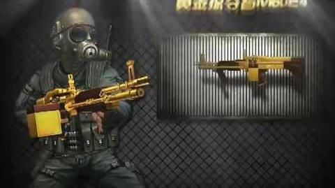 【Trailer Video】 Counter-Strike Online - China 《M60E4 Gold Demonstration》