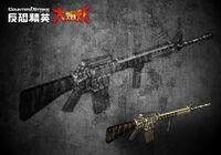 M16a4cp