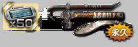 Zshpackagedecoderbox50p