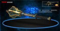 Janus9 china poster resale