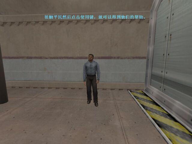 File:CSCZDS Training Civilian.jpg