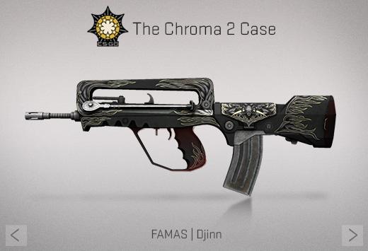 File:Csgo-chroma2-announcement-famas-djinn.jpg